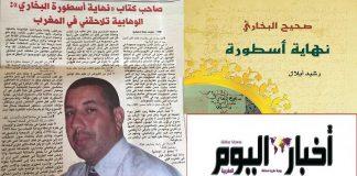 الطاعن في البخاري يدعي أن القرآن دعا إلى العلمانية وأن الدين أخلاقي وليس إلزاميا!