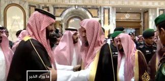 """التفاصيل الكاملة والأسباب الحقيقية ل""""زلزال الأمراء"""" الذي ضرب السعودية"""
