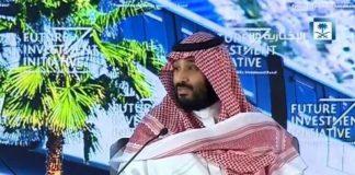 ماكرون طلب مساعدة مالية من الأمير سلمان أثناء زيارته الخاطفة للسعودية