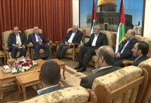 حماس: التدخل الصهيوني بالشأن الفلسطيني مرفوض