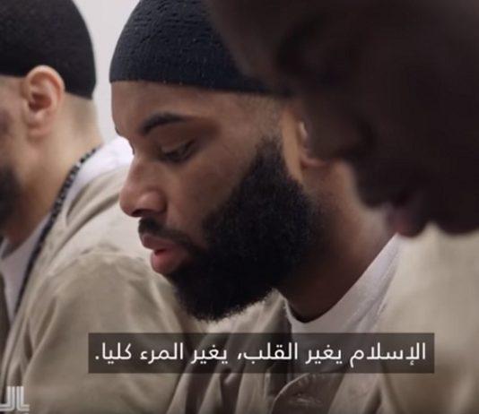 إقبال على اعتناق الإسلام داخل السجون الأمريكية