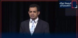 فيديو رائع.. قوة الكلمة - محمد القحطاني