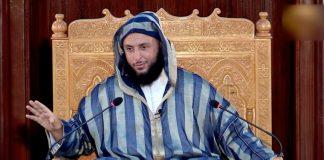 احذري أيتها المرأة المسلمة من أن تخرجي متطيبة متعطرة من منزلك - الشيخ سعيد الكملي