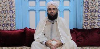#حديث_الجمعة.. الشيخ الكتاني: ماذا يعني الإسلام؟!