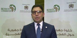 بوريطة: المغرب يجدد التأكيد على تمسكه بحوار 5 + 5 مفتوح وصريح وشامل وعملي
