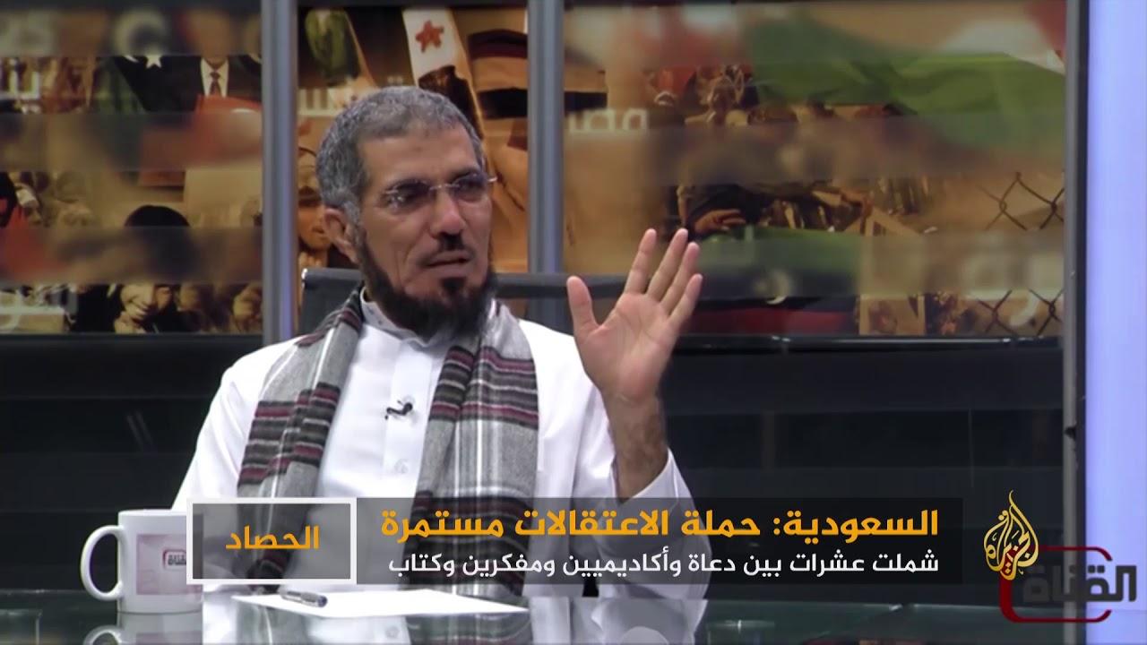 السلطات السعودية تعقد مجموعة محاكمات سرية لعدد من العلماء المعتقلين على رأسهم سلمان العودة