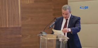 أوجار يعلن عن قرب إحداث «المرصد الوطني للإجرام»