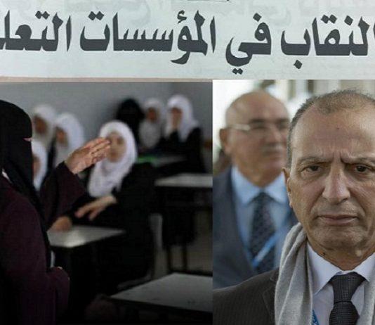 استهداف النقاب من جديد.. بعد مذكرة الهندام حصاد يصدر مذكرة لمنع النقاب في المدارس