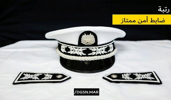 صور.. الزي الرسمي الجديد للشرطة المغربية (صفحة فيسبوكية)