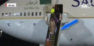 بالفيديو.. سلم طائرة الملك سلمان يتعطل أثناء مراسم استقباله في روسيا والكرملين يتبرّأ