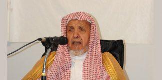 بالفيديو.. وفاة الشيخ صالح السدلان.. وهذا آخر مقطع له قبل مرضه ودخوله غرفة العناية المركزة