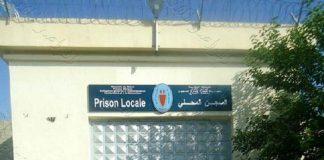 مندوبية السجون تنفي تعرض أحد معتقلي أحداث الحسيمة للتعذيب بسجن تاونات
