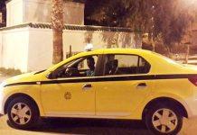 """إطلاق أول خدمة إلكترونية مجانية """"تاكسيم"""" خاصة بسائقي سيارة الأجرة الصغيرة"""