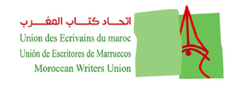 اتحاد كتاب المغرب يطرد الكاتبة ليلى الشافعي من عضويته بعد اتهاماتها