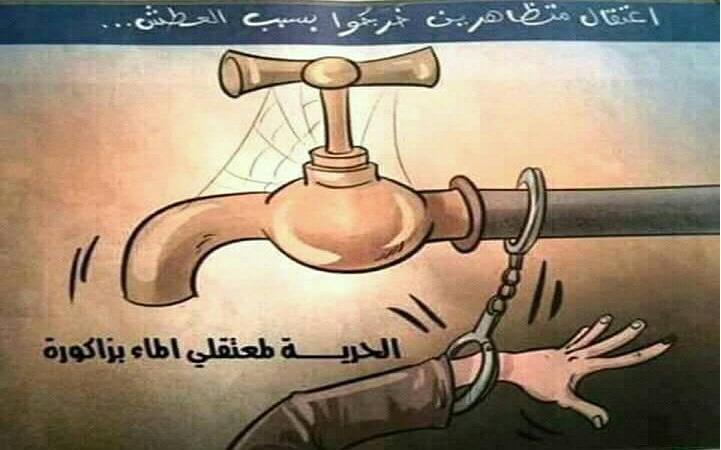 شبح العطش يهدد قرى بضواحي مراكش