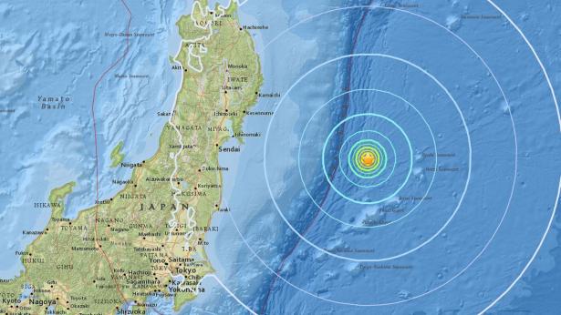 زلزال بقوة 5.2 درجات يضرب جنوبي اليابان