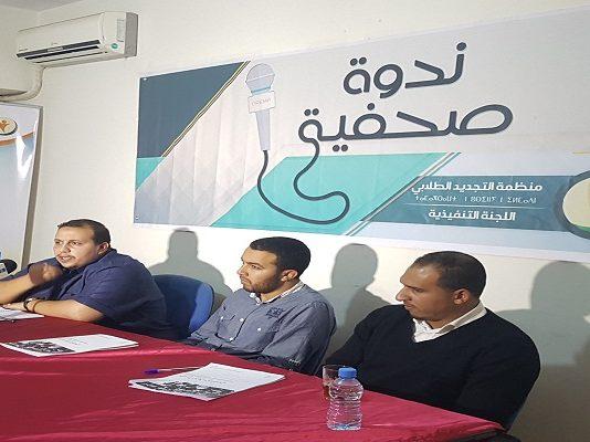 منظمة التجديد الطلابي تستعرض أوضاع الجامعة في تقرير مفصل