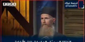 قسيس يتعجب من عفة المسلمات وإرخاص غيرهن لأنفسهن