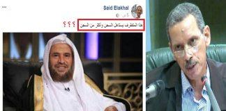 المتطرف العلماني سعيد الكحل يصفق للنظام السعودي في اعتقاله الشيخ سعيد بن مسفر!!