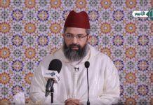 كتب المذهب وأول كتاب الطهارة (د5) شرح الرسالة لابن أبي زيد القيرواني - الشيخ البشير عصام