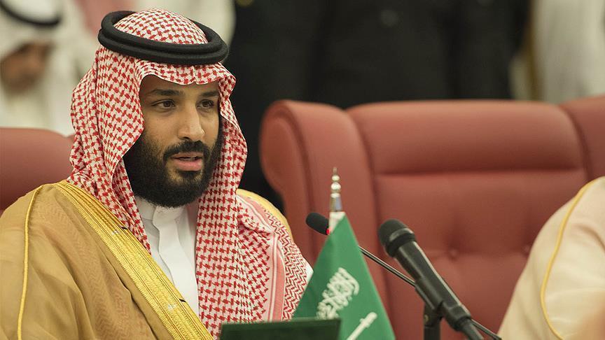 الرياض تنفي وجود خطط لعقد لقاء بين بن سلمان ونتنياهو