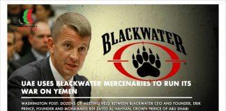 الغارديان: شركة بلاك ووتر تنوي إقامة معسكر لها في ليبيا