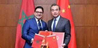 المغرب والصين يوقعان مذكرة تفاهم حول مبادرة الحزام والطريق