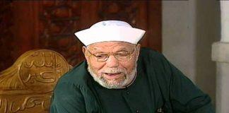 """حملة في مصر لتشويه """"الرموز الإسلامية"""" وعلماء يطالبون بالتصدي لها"""