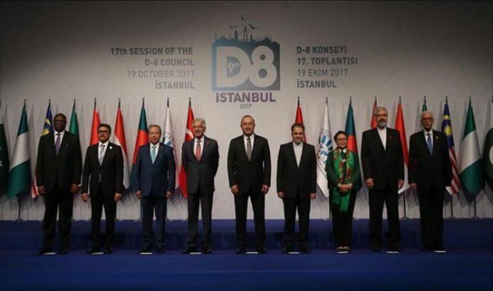 أمين عام مجموعة الثماني الإسلامية: تركيا ستجعل من منظمتنا قصة نجاح