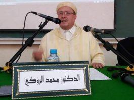 قصيدة للدكتور محمد الروكي: إلى القدس المقدسة المطهرة والمرابطين من أجلها