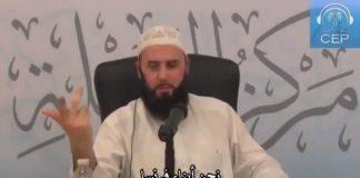 فيديو.. داعية فرنسي يذكر أبناء المسلمين باصطفاء الله لهم