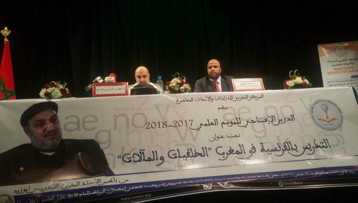 المقرئ الإدريسي: استهداف اللغة العربية دسيسة فرنكفونية من حزب فرنسا في المغرب