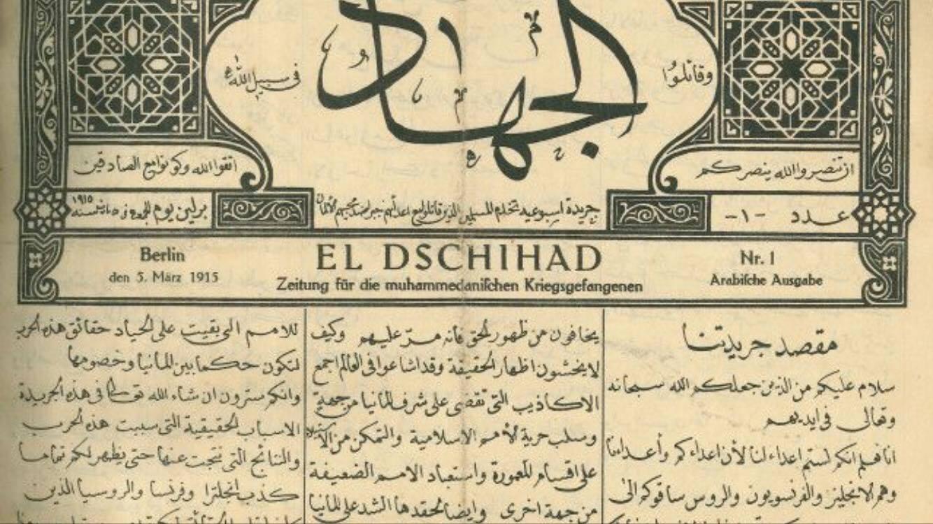 التحاق أستاذ الفلسفة بداعش.. ثنائية الجهاد والإرهاب!!!