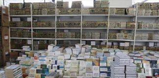 وزارة الثقافة: لا وجود لأي كتاب بالمعرض يتضمن بترا لخريطة المغرب