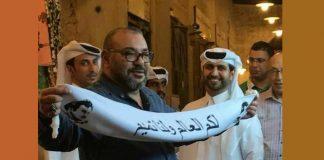 مسؤول قطري: نأسف للصورة المفبركة، وهذا العمل غير مقبول ممن أراد أن يفشل الزيارة