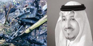 صور تحطم طائرة الأمير السعودي الذي قضى نحبه رفقة مرافقيه أمس بمنطقة عسير بالسعودية