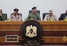 غياب حفتر.. هل يغير خارطة القوى الفاعلة في الصراع الليبي؟ (تحليل)