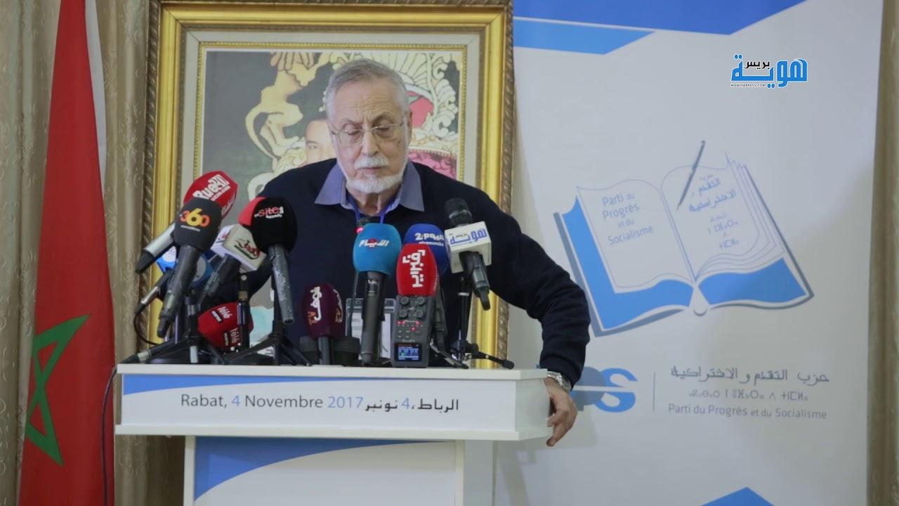 """اسماعيل العلوي يشكك في استقلالية النيابة العامة ويثني على """"20 فبراير"""""""