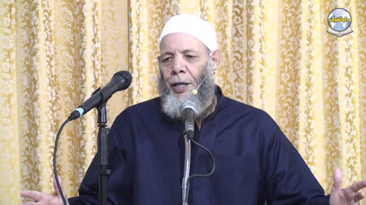 مكانة صحيح البخاري في كل زمان ومكان - الشيخ محمد المغراوي (فيديو)