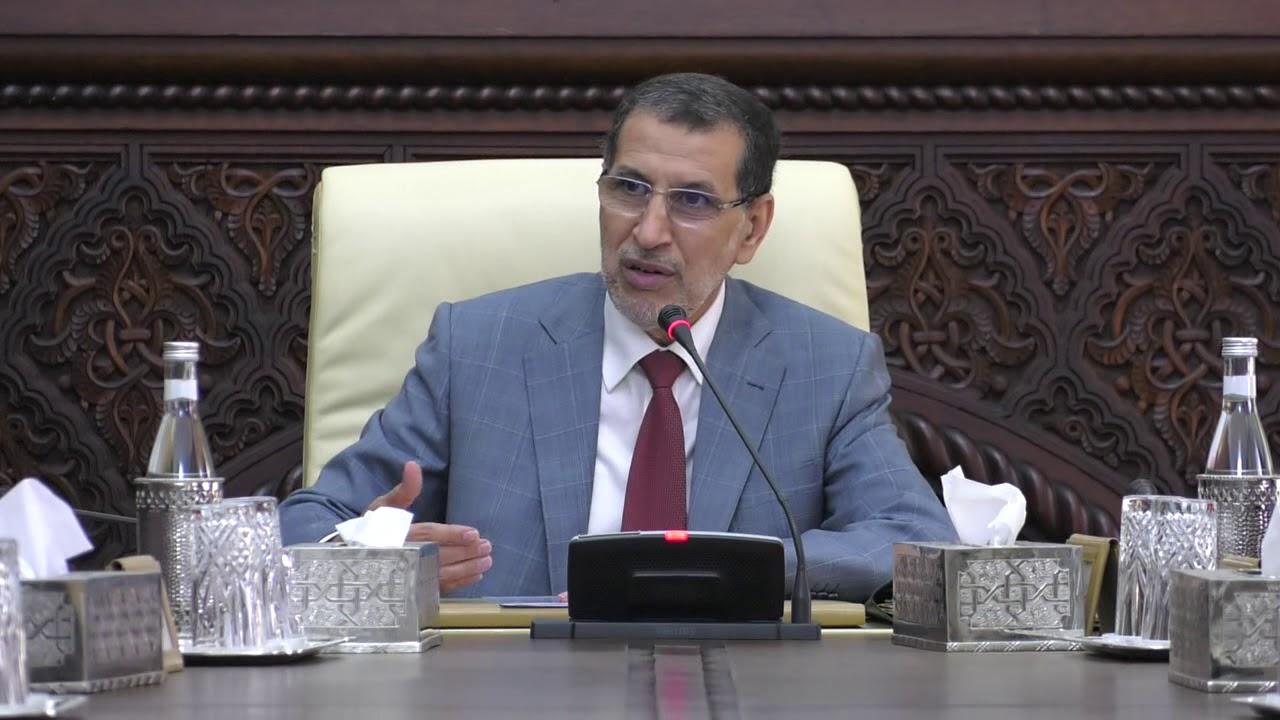 العثماني وتعزيز برنامج تيسير وتعميم الاستفادة منه