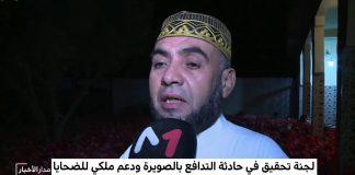 القارئ الشيخ عبد الكبير الحديدي ليس معتقلا وهو حرّ طليق، بعد أخذ تصريحاته!!