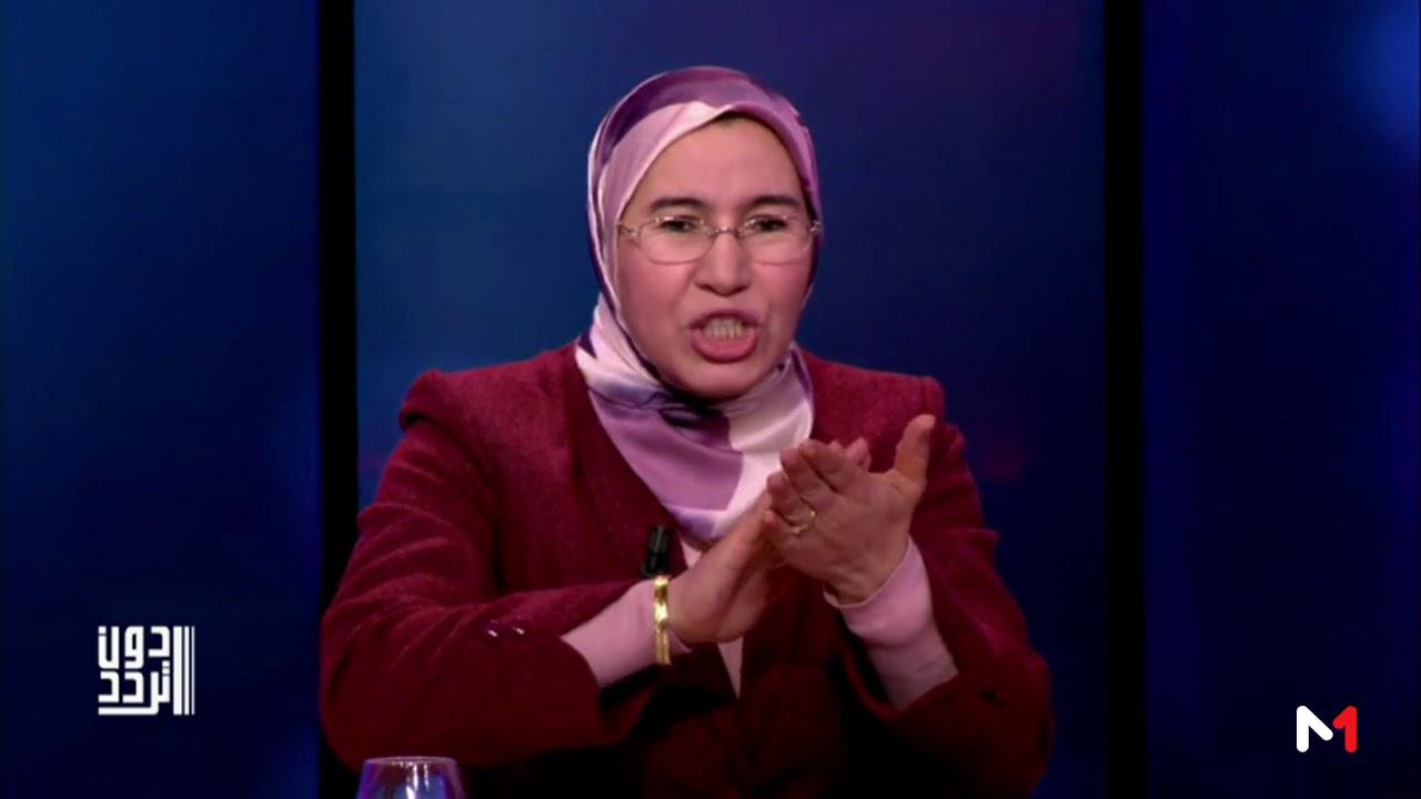 الوافي: التزام المغرب في مجال البيئة برهان مصداقية لدى شركائه