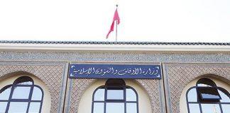 وزارة الأوقاف تعلن عن كراء محلات حبسية في مدينة سلا