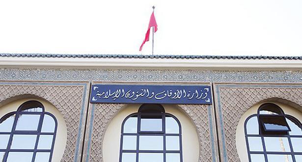 أئمة ومرشدات مغاربة يصلون إلى بلجيكا لتأطير أفراد الجالية خلال شهر رمضان