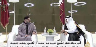 فيديو جلسة المباحثات بين أمير قطر والملك محمد السادس بالدوحة