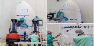 القمر الصناعي محمد السادس-أ سيمكن المغرب من أن يصبح مستقلا في مجال المراقبة الخرائطية
