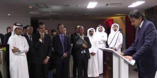 افتتاح أول بنك إسلامي بمدينة الدار البيضاء