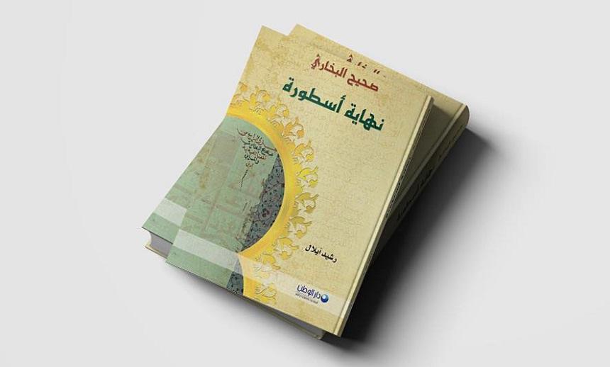 أيلال لم يؤلف كتابه