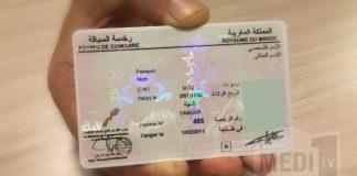 وزارة النقل تصدر بيان حقيقة بشأن خبر تمديد مدة التكوين للحصول على رخصة السياقة