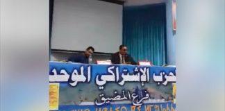 أبو حفص في ندوة من تنظيم الحزب اليساري الاشتراكي الموحد: لا لأسلمة كل شيء، وكل المحكمات قابلة للنقاش